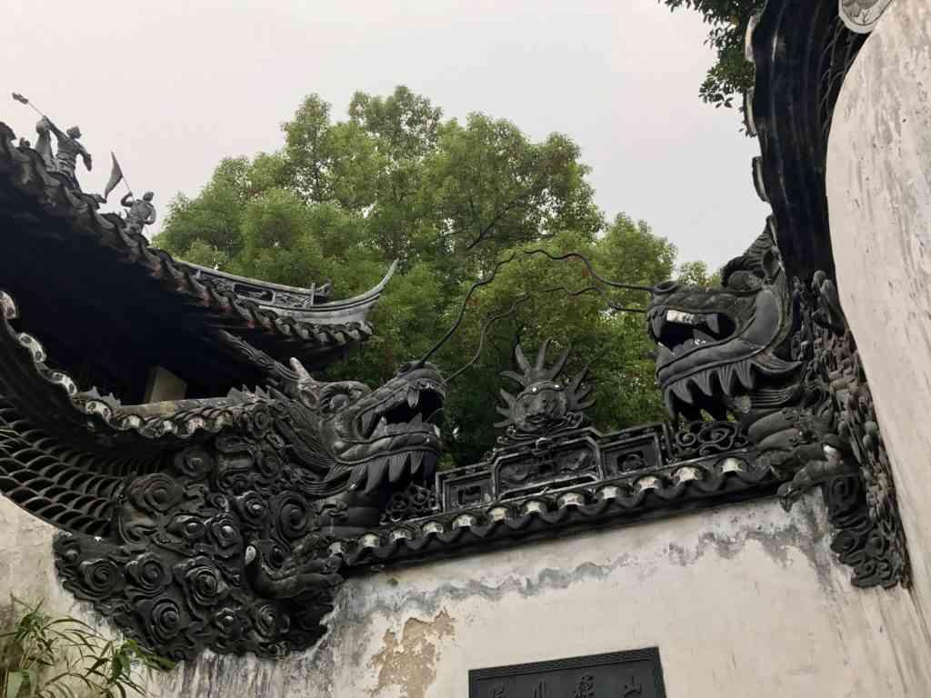 Dragon Wall in Yu Garden in Old Shaghai